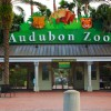 Audubon Zoo Entrance